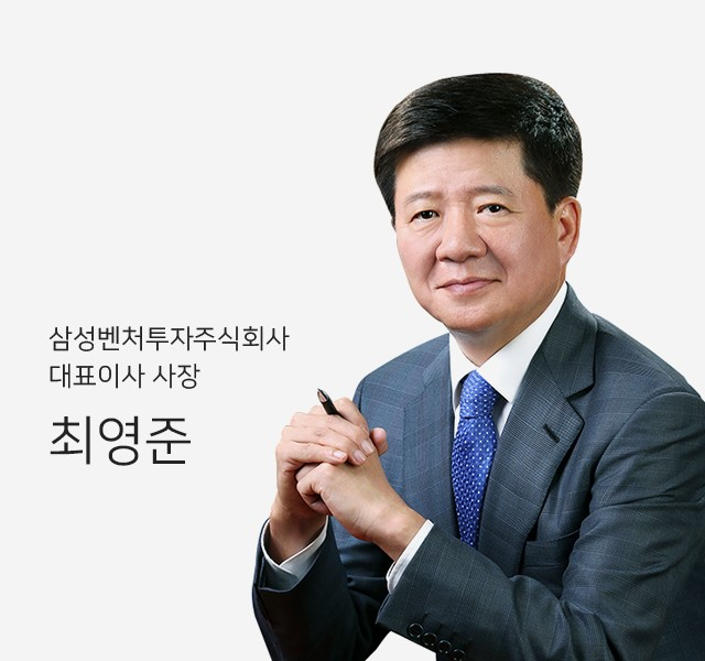 Profile image Samsung Venture Investment CEO Lee Seon Jong